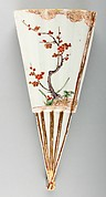 One of a Pair of Fan-Shaped Hanging Wall Vases