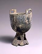 Cauldron (Fu)