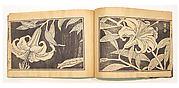 Illustrations of Antique Design Motifs (Kodai Moyōshiki zukō)