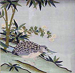 Tapestry with Quail and Bamboo