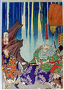 Taira no Kiyomori Confronted by Demons Beneath a Waterfall
