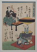 Hayatake Torakichi from Osaka: Spinning Tops in Ryogoku