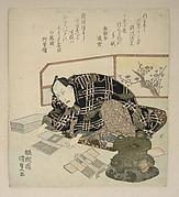 Ichikawa Danjūrō VII Preparing New Year's Gifts