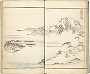 Famous places in the various provinces (Shokoku meisho)