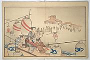 Early to Dawn (Akeyasuki)