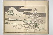 A Realistic Sketchbook by Hokusai (Hokusai shashin gafu)