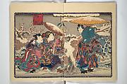 Weighing the Goods of Love (Enshoku shinasadame)