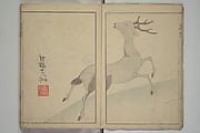 Kōrin's painting style (Kōrin gashiki)