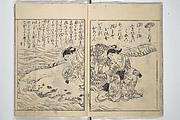 Picture Book of Poems on Shells (Kyōkun chūkai ehon kai kasen)