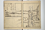 Picture Album of Landscapes by Yi Fujiu and Ike no Taiga (I Fukyū Ike no Taiga sansui gafu)