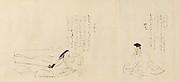 Sanjūrokkasen (Thirty-six Immortal Poets)