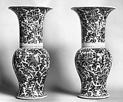 Vase with Lotus Scrolls