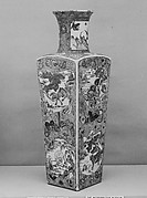 Vase with Animals and Mythical Creatures