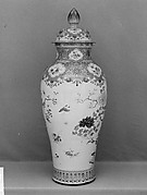Large Vase with Cover and Design of Peacocks