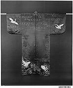 Noh Costume (Nuihaku) with Egrets