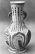 Vase with Archaic Inscriptions