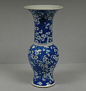 Vase with Decoration of Blossoming Plum