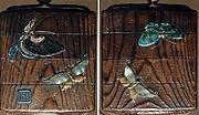 Case (Inrō) with Design of Butterflies in Flight