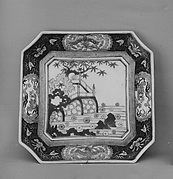 Square Dish with Stone Wall and Phoenix and Dragon Cartouches