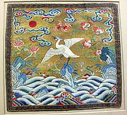 Rank Badge with Egret