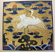 Rank Badge with Egret