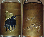 Case (Inrō) with Design of Three Horses Standing (obverse); Saddle Ends and Riding Whip (reverse)
