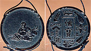 Case (Inr) in the Shape of an Ink Stick with Design of Hotei (Putai) (obverse); Musical Instruments (reverse)