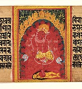 Kurukulla Dancing in Her Mountain Grotto: Folio from a Manuscript of the Ashtasahasrika Prajnaparamita (Perfection of Wisdom)