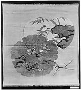 Fukusa (Gift Wrapper)