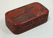 Box with Design of Landscape and Scroll Pattern