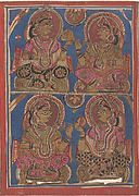 Vigil on the Sixth Night after Mahavira's Birth: Folio from a Kalpasutra Manuscript