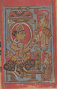 Mahavira Gives Away His Possessions; Page from a Dispersed Kalpa Sutra (Jain Book of Rituals)