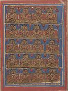 Twenty Tirthankaras: Folio from a Kalpasutra Manuscript