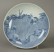 Dish with Treasure Design