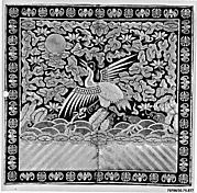 Rank Badge with Manchurian Crane