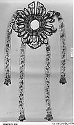 Collar with Various Symbols
