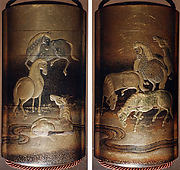Case (Inr) with Design of Seven Horses Playing and Resting beside a River