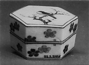 Incense Box with Cover
