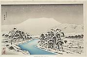 Ibuki Mountain in Snow
