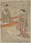 Parody of the Noh Play