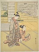 Poem by the Monk Saigyō (1118-1190)