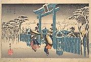 The Gion Shrine in Snow