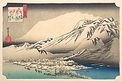 Evening Snow on Hira, Lake Biwa