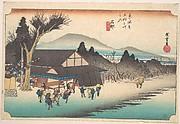 Ishibe, Megawa Sato
