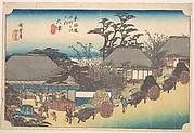 Otsu, Soii Chaya