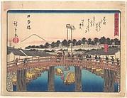 東海道五十三次 日本橋