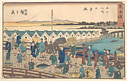 Nihon bashi