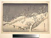 Asukayama in Evening Snow