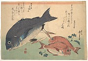 Kurodai and Kodai Fish with Bamboo Shoots and Berries, from the series Uozukushi (Every Variety of Fish)