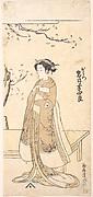 The Fourth Imai Hanshiro in the Role O Hatsu in